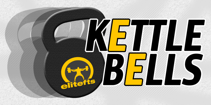 WATCH: Technical Demonstration of Competitive Kettlebell Sport