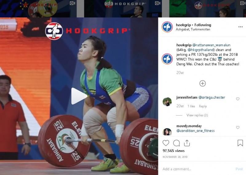 weightlifting wamalun